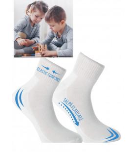 EXTREME SPORT KIDS WHITE